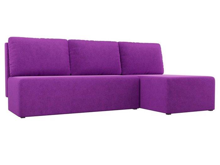 Угловой диван-кровать Поло фиолетового цвета