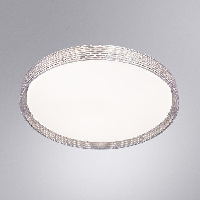 Потолочный светильник Juicy белого цвета