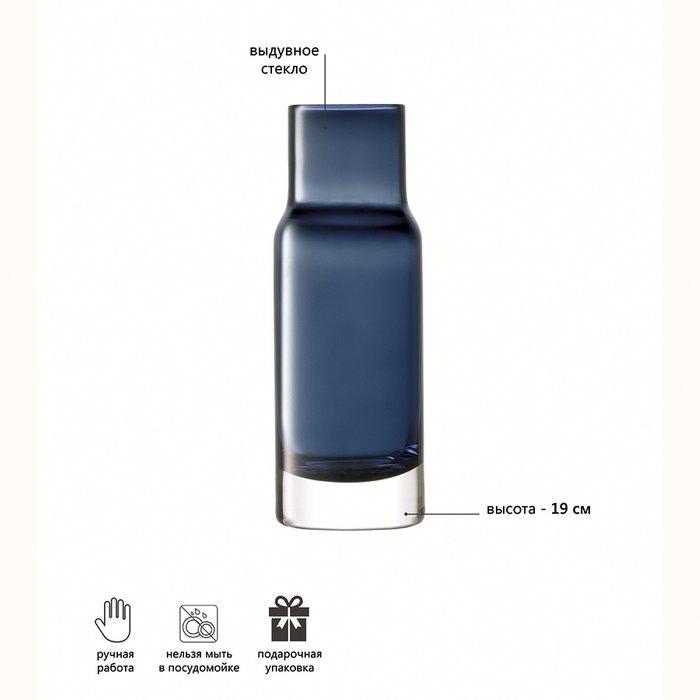 Ваза Utility синего цвета