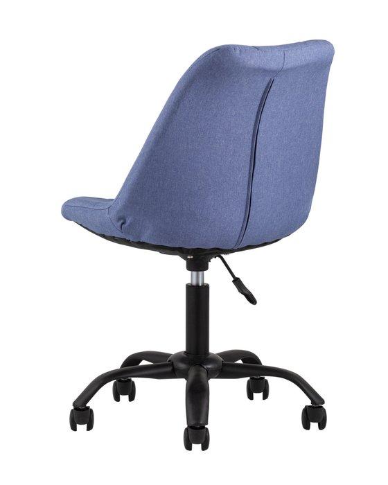 Стул офисный Гирос синего цвета