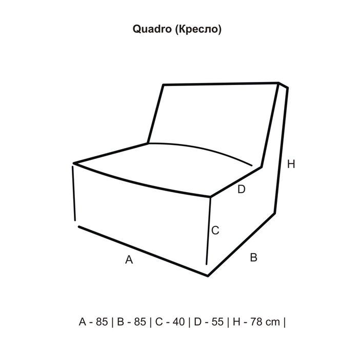 Сет из модулей Quadro 4mod бежевого цвета