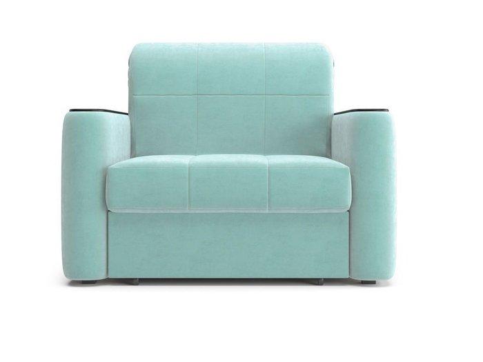 Кресло-кровать Ницца мятного цвета