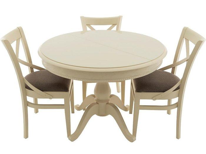 Стол раздвижной Фабрицио цвета слоновой кости