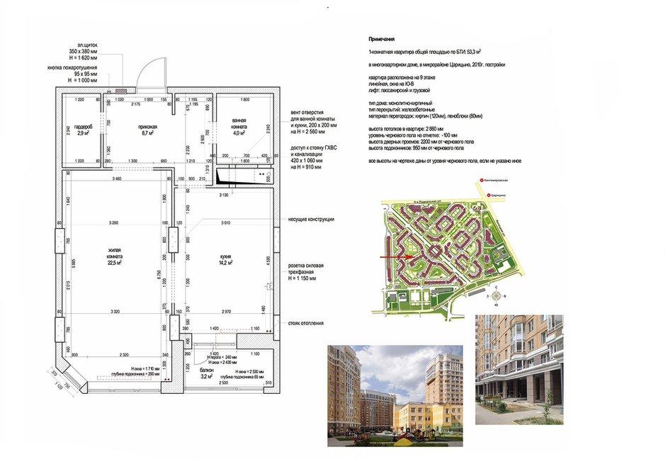 Фотография: Планировки в стиле , Квартира, Проект недели, Москва, как из однушки сделать двушку, Айя Лисова – фото на INMYROOM