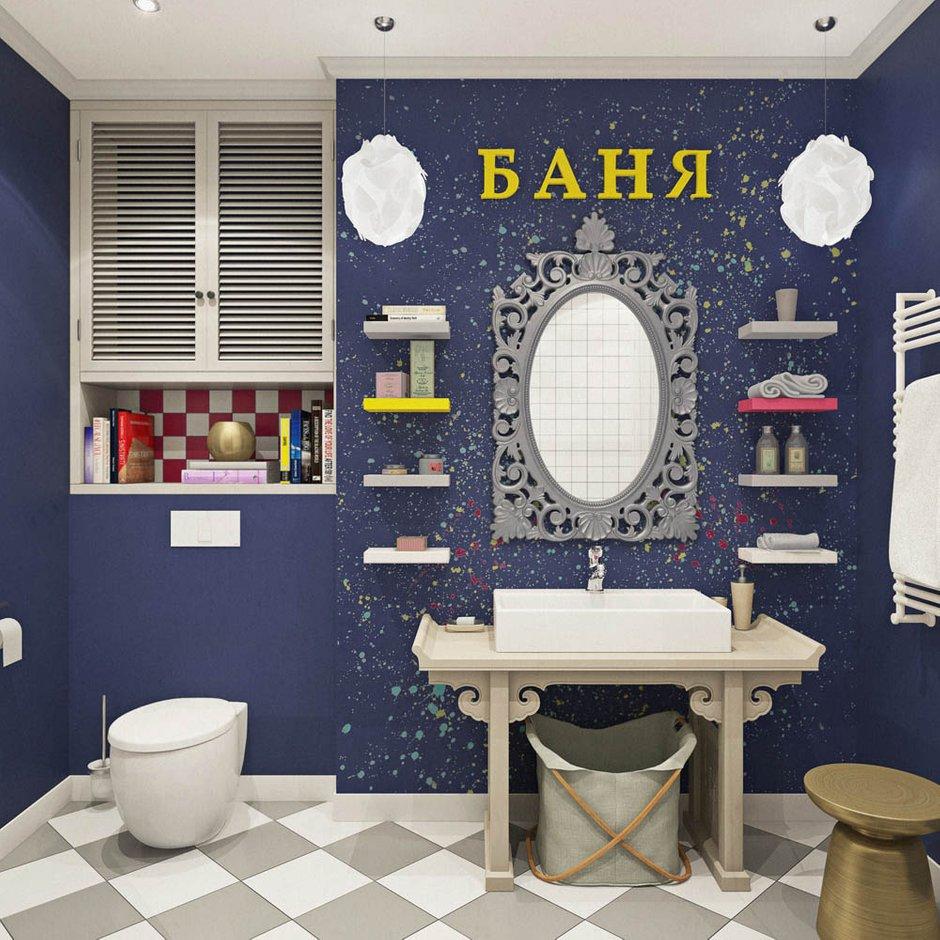 Фотография: Ванная в стиле Эклектика, Классический, Квартира, Проект недели – фото на INMYROOM