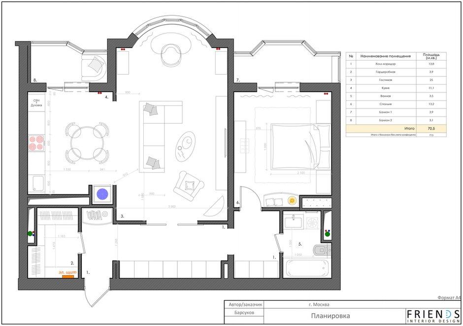 Фотография: Планировки в стиле , Квартира, Проект недели, Москва, Панельный дом, 2 комнаты, 60-90 метров, Николай Барсуков – фото на INMYROOM