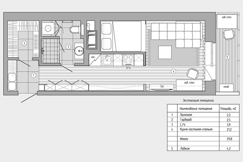 Фотография: Планировки в стиле , Квартира, Студия, Проект недели, Алена Тимонина, Андрей Тимонин – фото на INMYROOM