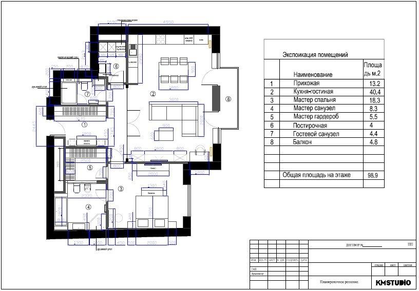 Фотография: Планировки в стиле , Классический, Квартира, Miele, Проект недели, Москва, Гардероб, Бежевый, Декоративная штукатурка, Никита Морозов, KM Studio, идеи перепланировки, классика, San Marco, планировка трешки, перепланировка трешки, ремонт трешки, перепланировка трешки идеи, обустройство отдельной гардеробной, классический интерьер, как оформить трешку, гардероб в спальне, интерьер трешки, классический стиль в интерьере, как обустроить трешку, как оформить интерьер в классическом стиле, классика в гостиной, классика в спальне, спальня с гардеробом, гардеробная в квартире, интерьер в стиле классика, Moletta & Co, FAP Ceramice, Silik, дизайн квартиры в классическом стиле, Tredici Design, Heriz – фото на INMYROOM