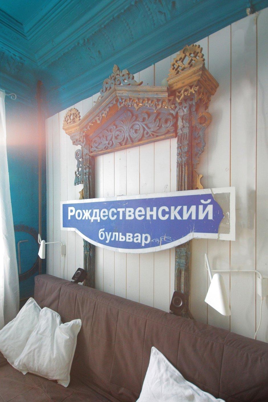 Фотография:  в стиле , Малогабаритная квартира, Квартира, Цвет в интерьере, Дома и квартиры, Белый, Бирюзовый – фото на INMYROOM