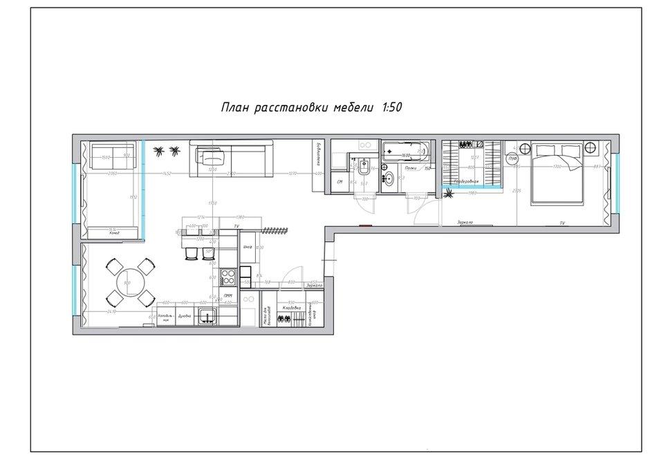 Фотография: Планировки в стиле , Современный, Квартира, Проект недели, 2 комнаты, 60-90 метров, Люберцы, Евгения Пестова – фото на INMYROOM
