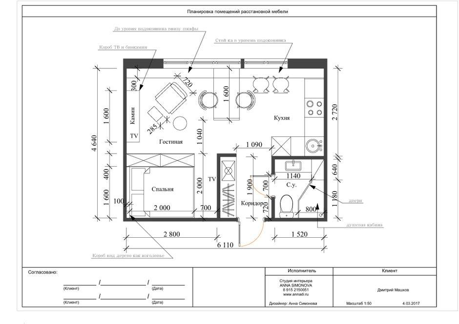 Фотография: Планировки в стиле , Квартира, Студия, Проект недели, Панельный дом, до 40 метров, Анна Симонова, Anna Simonova Interiors, II-68-04 – фото на INMYROOM