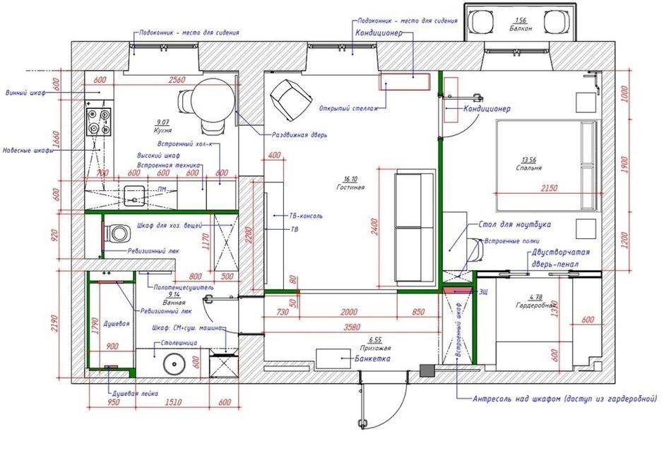 Фотография: Планировки в стиле , Скандинавский, Квартира, Проект недели, Samsung, Co:Interior, 2 комнаты, 60-90 метров, Москав, mid-century modern – фото на INMYROOM