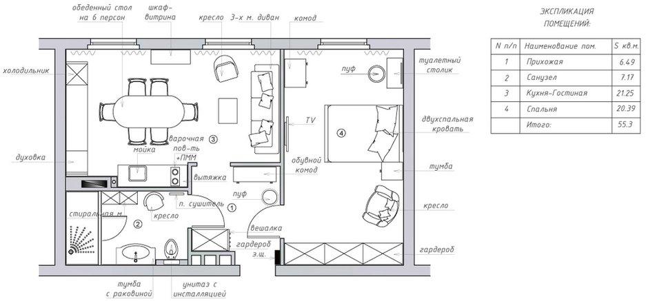 Фотография:  в стиле , Классический, Квартира, Россия, Проект недели, Санкт-Петербург, Le Porcellane, классический стиль в интерьере, ЖК «Парадный квартал», Spini, bрайтbерри, Tagina Wooddays, «Дриада», дизайн квартиры в классическом стиле, 1 комната, 40-60 метров – фото на INMYROOM