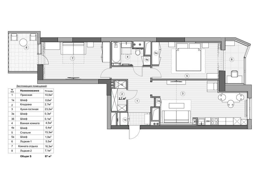 Фотография: Планировки в стиле , Современный, Квартира, Проект недели, Химки, 3 комнаты, 60-90 метров, Flatforfox – фото на INMYROOM