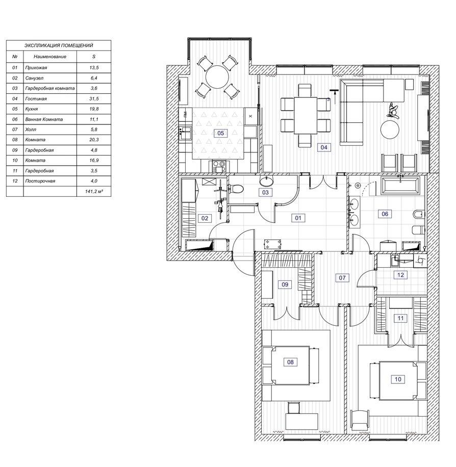 Фотография: Планировки в стиле , Современный, Квартира, Проект недели, Санкт-Петербург, 3 комнаты, Более 90 метров, Аушрине Железнова – фото на INMYROOM