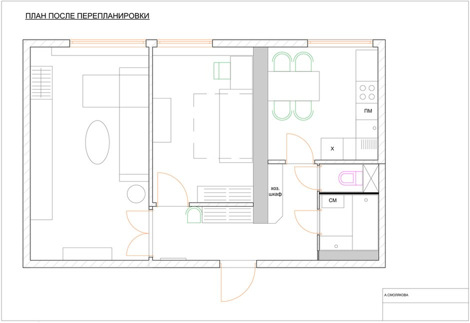 Фотография: Планировки в стиле , Квартира, Проект недели, Москва, Блочный дом, II-68, 2 комнаты, 40-60 метров, Анна Смолякова – фото на INMYROOM