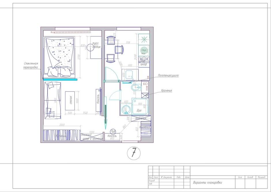 Фотография: Планировки в стиле , Современный, Малогабаритная квартира, Квартира, Проект недели, Москва, Панельный дом, 1 комната, до 40 метров, Яна Грошева, Lampa Design Studio – фото на INMYROOM