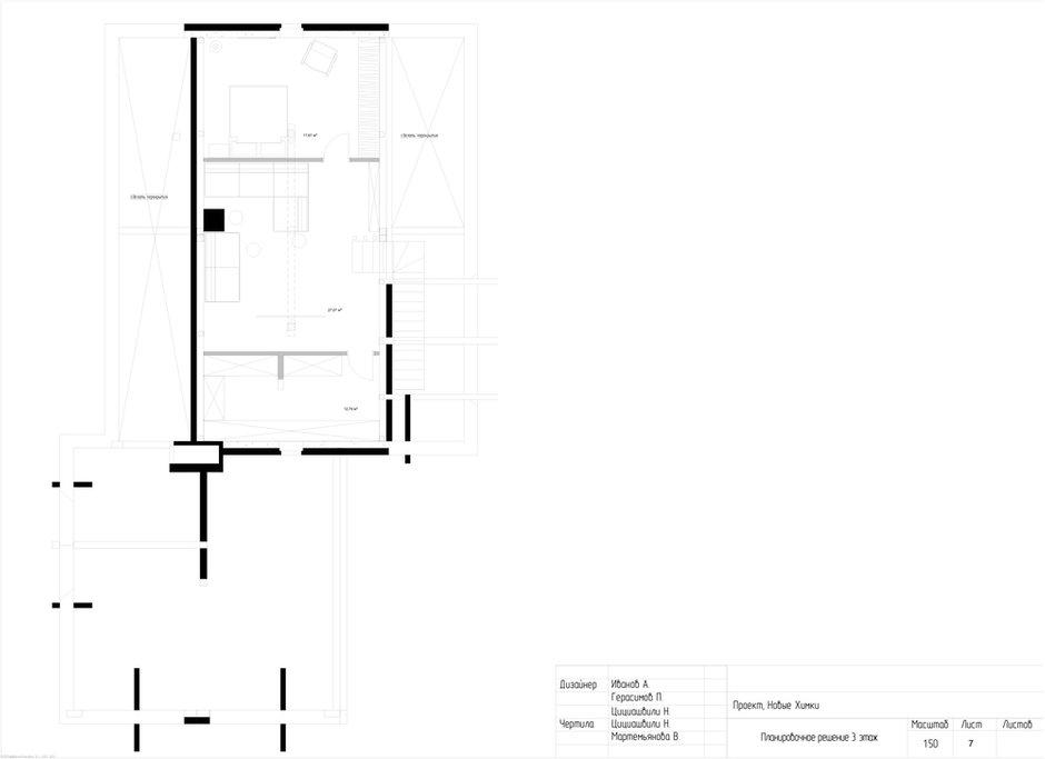 План с расстановкой, 3 этаж