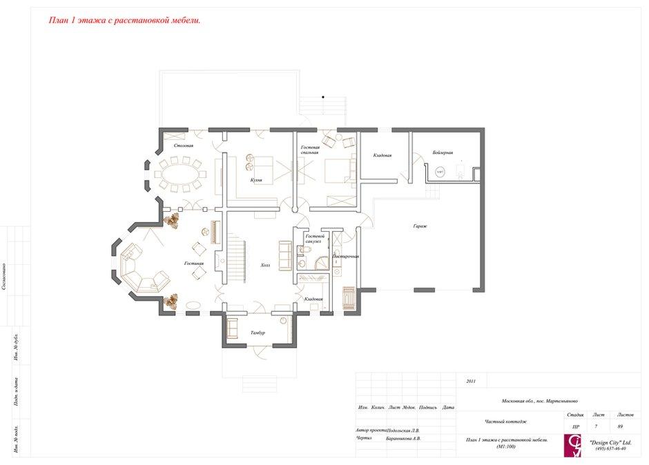 Фотография: Прочее в стиле , Дом, Дома и квартиры, IKEA, Проект недели – фото на INMYROOM