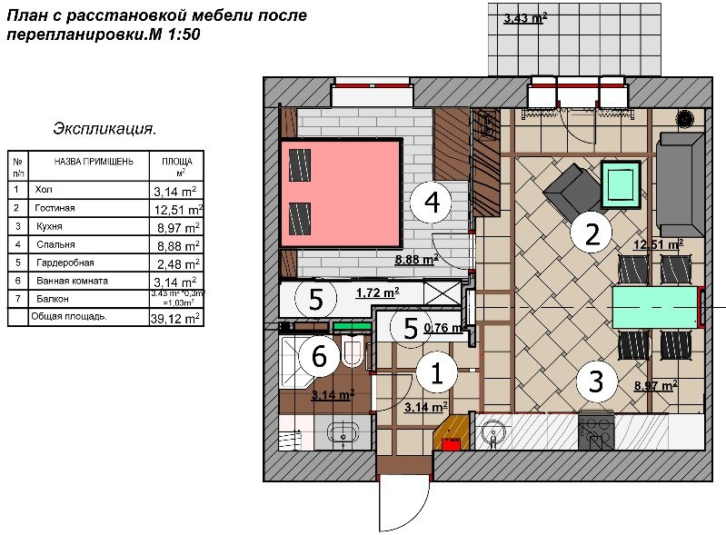 Фотография: Планировки в стиле , Декор интерьера, Малогабаритная квартира, Квартира, Декор дома, Переделка, Ар-деко – фото на INMYROOM