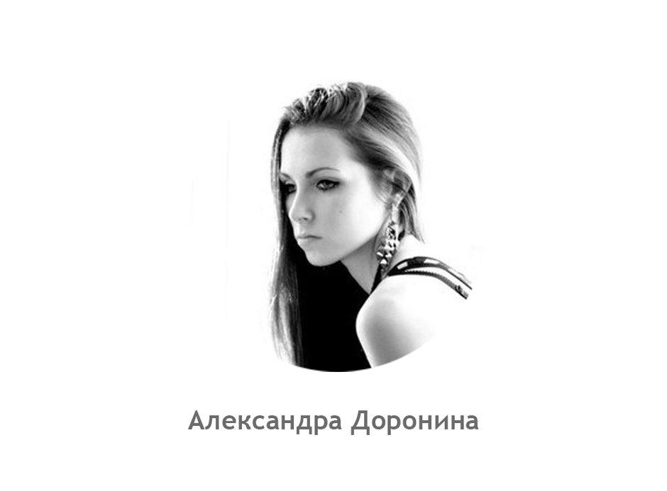 Фотография: Прочее в стиле , Современный, Декор интерьера, Квартира, Дома и квартиры, Проект недели – фото на InMyRoom.ru