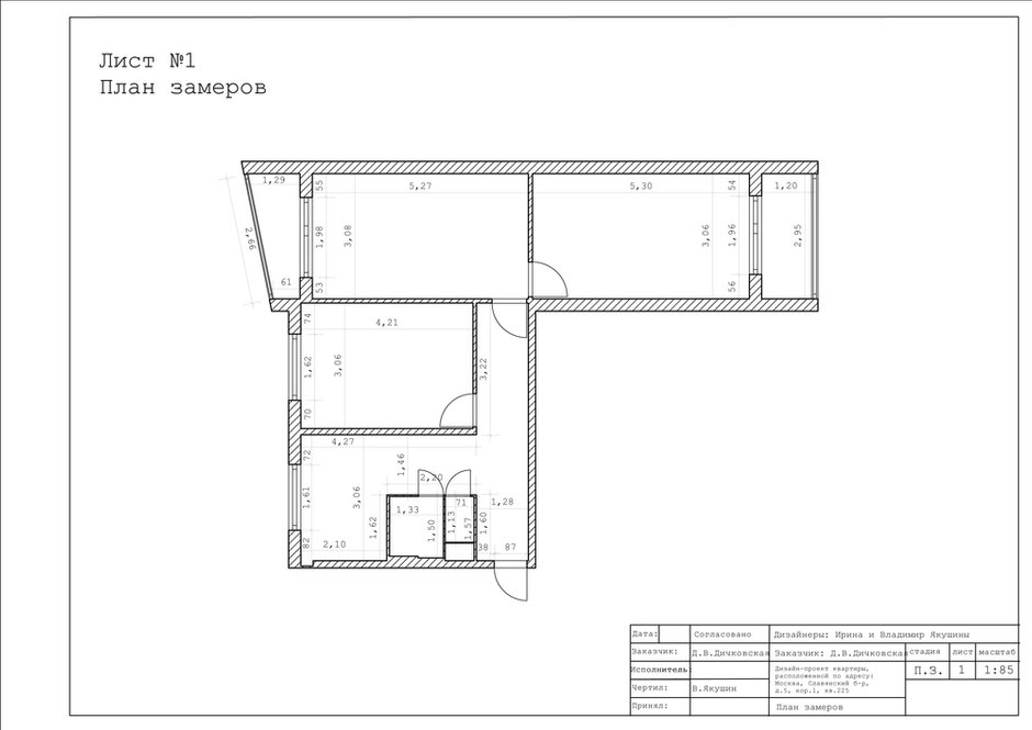 Фотография: Прочее в стиле , Квартира, Дома и квартиры, Перепланировка, Ремонт – фото на INMYROOM