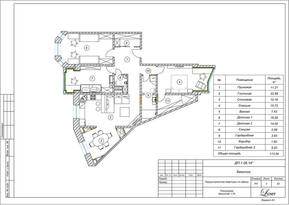 Фотография: Планировки в стиле , Современный, Квартира, Проект недели, Московская область, LUXER Design, четырехкомнатная квартира, П44т – фото на INMYROOM