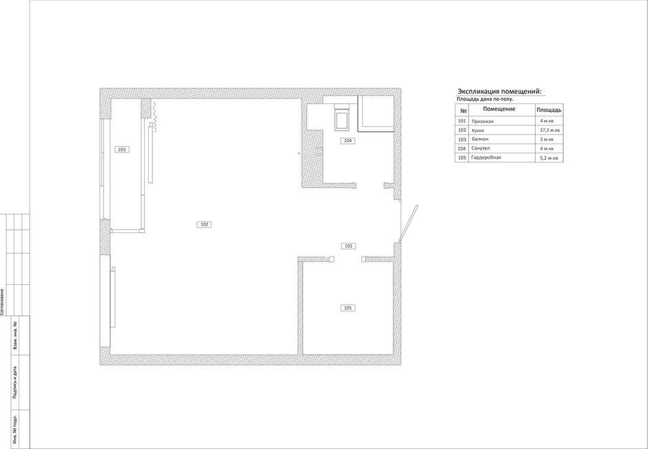 Фотография: Планировки в стиле , Современный, Квартира, Студия, Проект недели, Москва, 40-60 метров, D.A. Interior Design – фото на INMYROOM