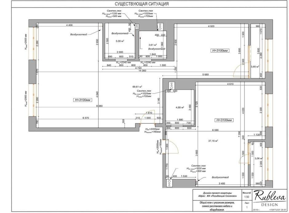 Фотография: Планировки в стиле , Современный, Квартира, Проект недели, Одинцово, Мария Рублева, 3 комнаты, Более 90 метров, #эксклюзивныепроекты – фото на INMYROOM