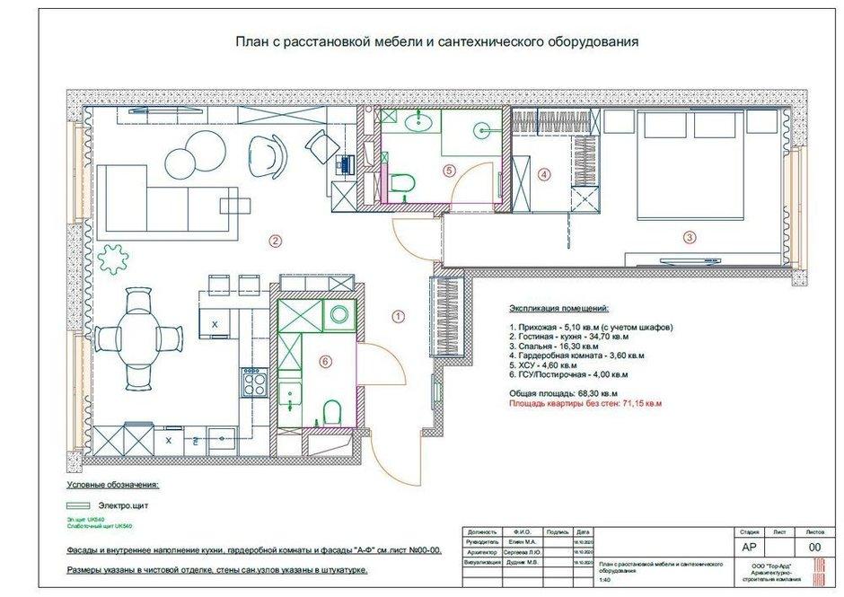 Фотография: Планировки в стиле , Современный, Квартира, Проект недели, Москва, 2 комнаты, 60-90 метров, Тор-Ард – фото на INMYROOM