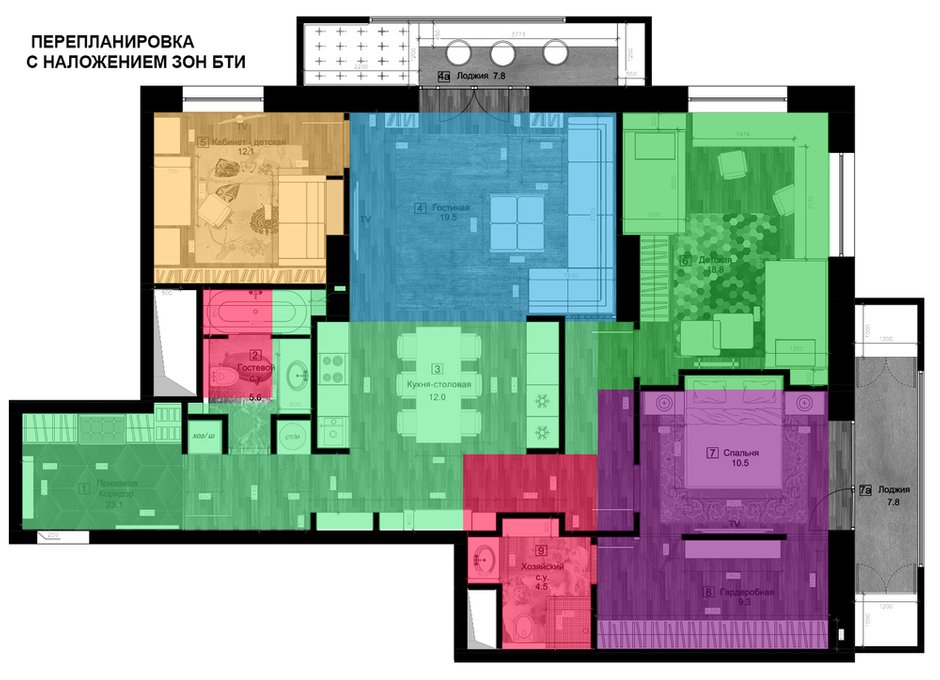 Фотография: Прочее в стиле , Квартира, Дома и квартиры, Проект недели, Переделка – фото на INMYROOM