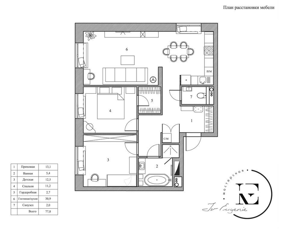 Фотография: Планировки в стиле , Современный, Квартира, Проект недели, Москва, 3 комнаты, 60-90 метров, Евгения Ивлиева – фото на INMYROOM