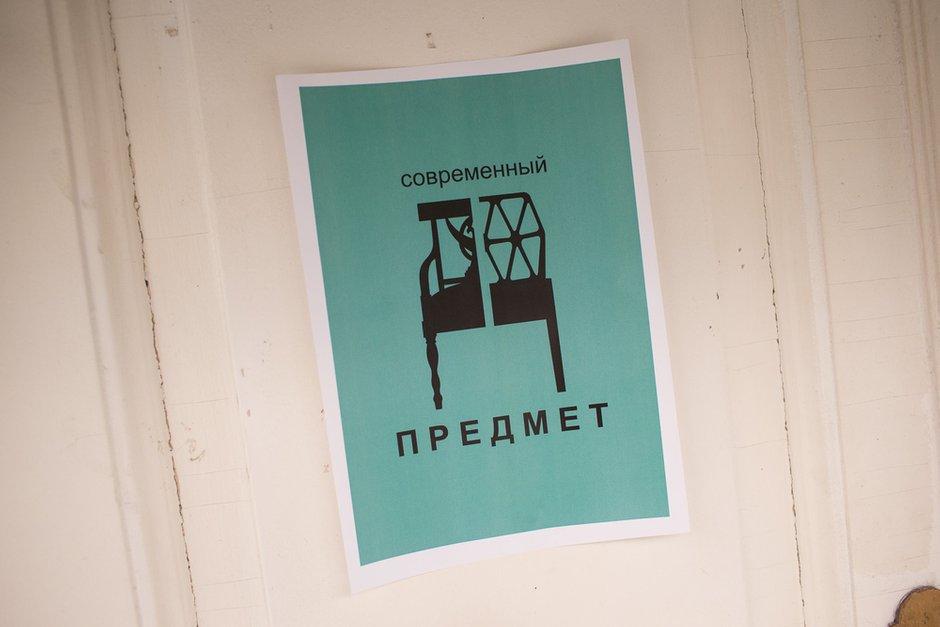 Фотография: Прочее в стиле , Katerina Kopytina, Индустрия, События – фото на INMYROOM