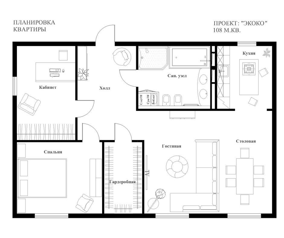 Фотография: Прочее в стиле , Современный, Квартира, Дома и квартиры – фото на INMYROOM