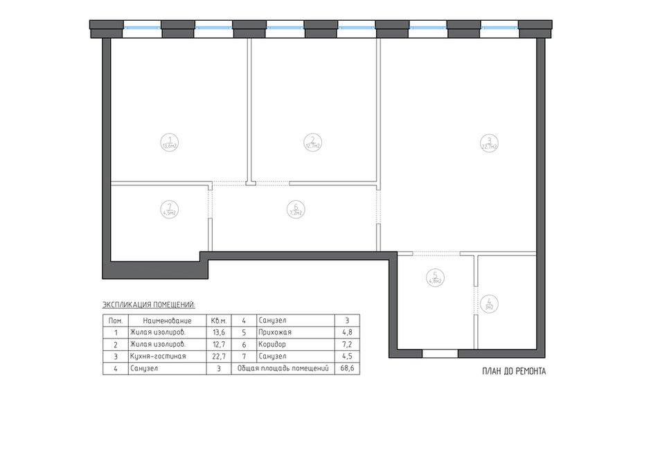 Фотография: Планировки в стиле , Квартира, Проект недели, 2 комнаты, 60-90 метров, Алена Горская, Nolte, Nolte Küchen, Nolte Kuchen – фото на INMYROOM
