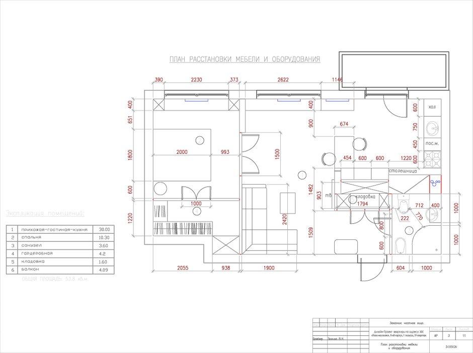 Фотография: Планировки в стиле , Квартира, Проект недели, Zi-Design Interiors – фото на INMYROOM