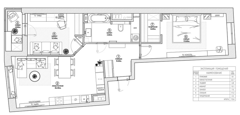 Фотография: Планировки в стиле , Современный, Квартира, Проект недели, Москва, 3 комнаты, 60-90 метров, Анастасия Бондарева – фото на INMYROOM