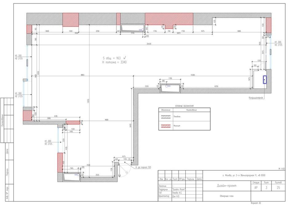 Фотография: Планировки в стиле , Современный, Квартира, Miele, Проект недели, Москва, Quadro room, 4 и больше, Более 90 метров – фото на INMYROOM