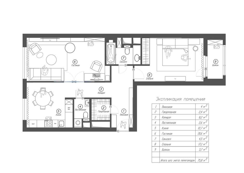 Фотография: Планировки в стиле , Современный, Квартира, Минимализм, Проект недели, Москва, 2 комнаты, 60-90 метров, Elements – фото на INMYROOM
