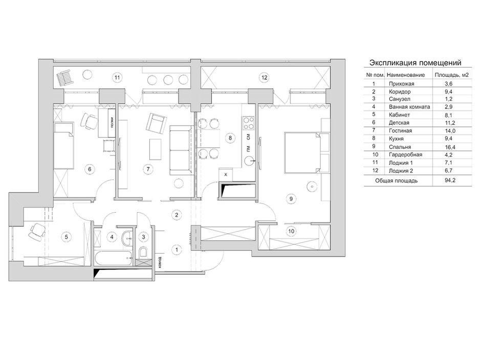 Фотография: Планировки в стиле , Классический, Современный, Квартира, Проект недели, Jazzberry – фото на INMYROOM
