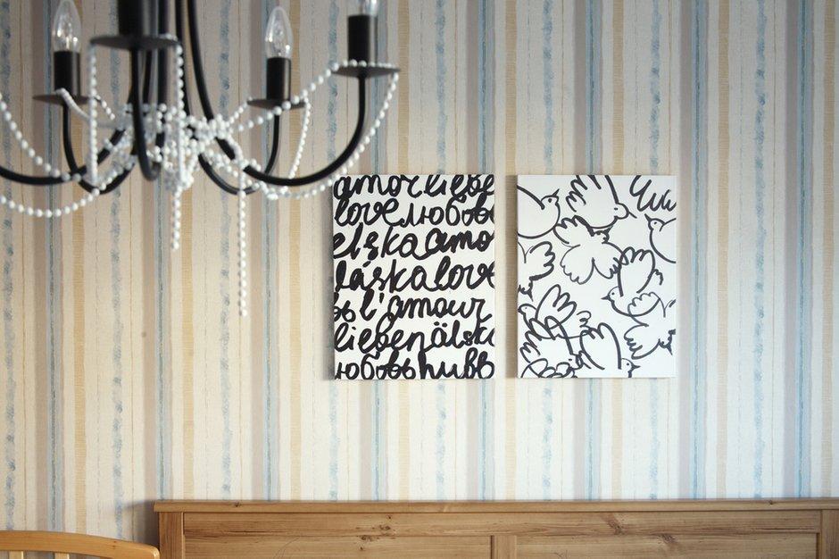 Фотография: Декор в стиле Прованс и Кантри, Скандинавский, Эклектика, Квартира, Дома и квартиры, IKEA – фото на INMYROOM