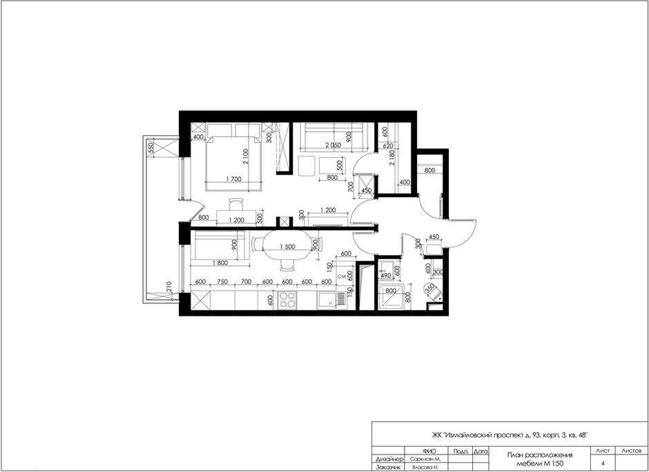 Фотография: Кухня и столовая в стиле Прованс и Кантри, Эклектика, Квартира, Проект недели – фото на INMYROOM