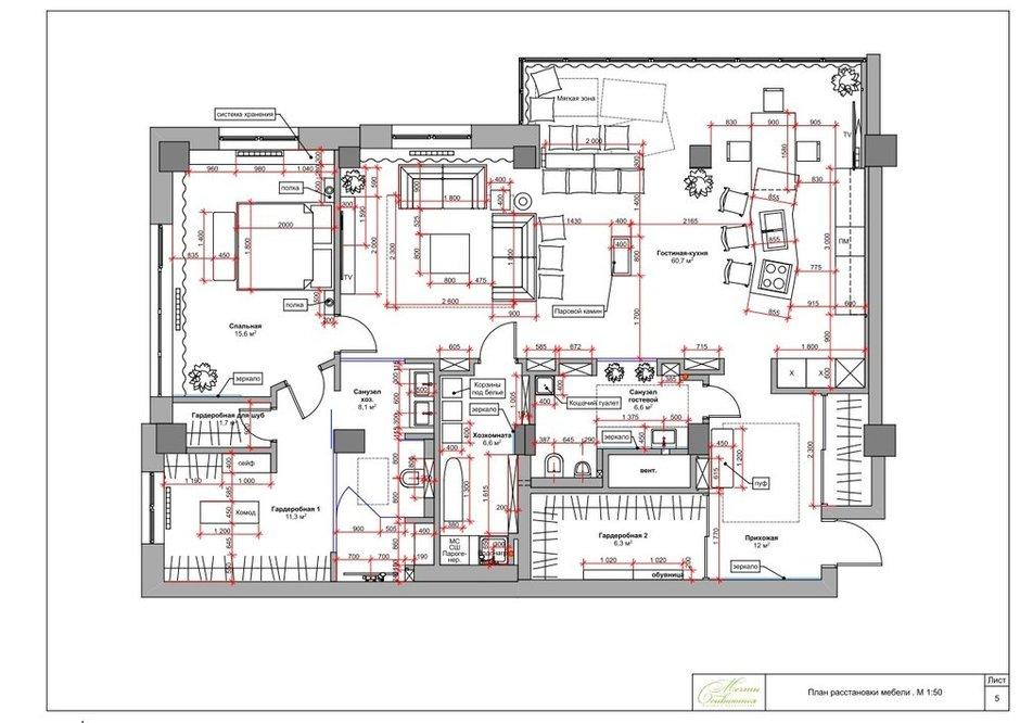 Фотография: Планировки в стиле , Кухня и столовая, Ванная, Гостиная, Спальня, Белый, Проект недели, Бежевый, Коричневый, Более 90 метров, ПРЕМИЯ INMYROOM – фото на INMYROOM