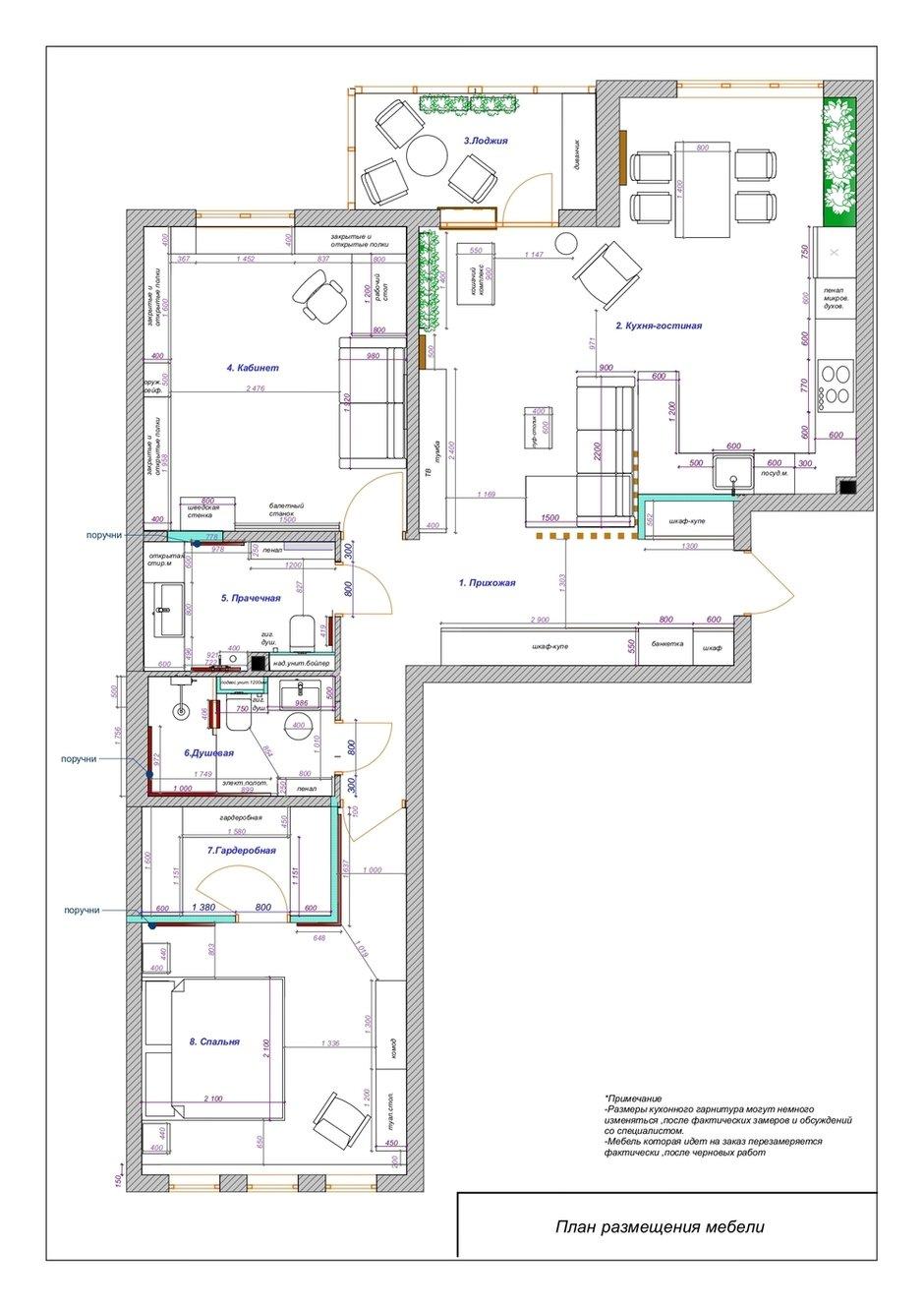 В квартире 100 квадратных метров. Изначально это была обычная трешка, но дизайнер объединила кухню и гостиную, сделала гардеробную в спальне, чтобы хозяйке было максимально удобно.