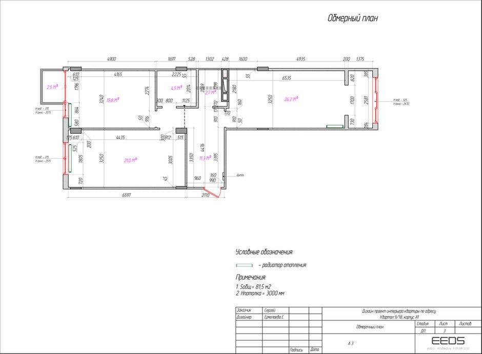 Фотография:  в стиле , Квартира, Проект недели, Евгения Ермолаева, EEDS, 2 комнаты, 60-90 метров, Монолитно-кирпичный, ЖК Квартал 9/18 – фото на INMYROOM
