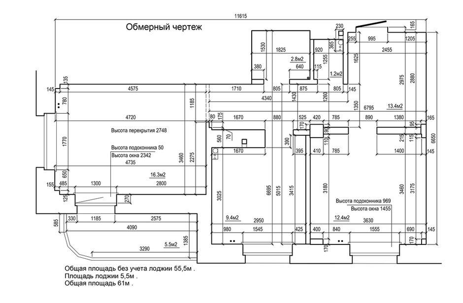 Фотография: Планировки в стиле , Современный, Квартира, Проект недели, Новосибирск, 2 комнаты, 40-60 метров, 60-90 метров, Анна Марковина – фото на INMYROOM