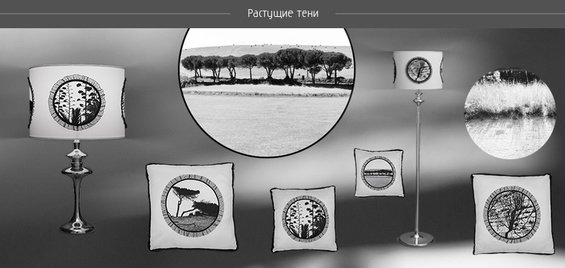 Фотография:  в стиле , Карта покупок, Biennale Living, Часы, Индустрия, IKEA, Посуда, Подушки, Roommy.ru, Debenhams – фото на INMYROOM