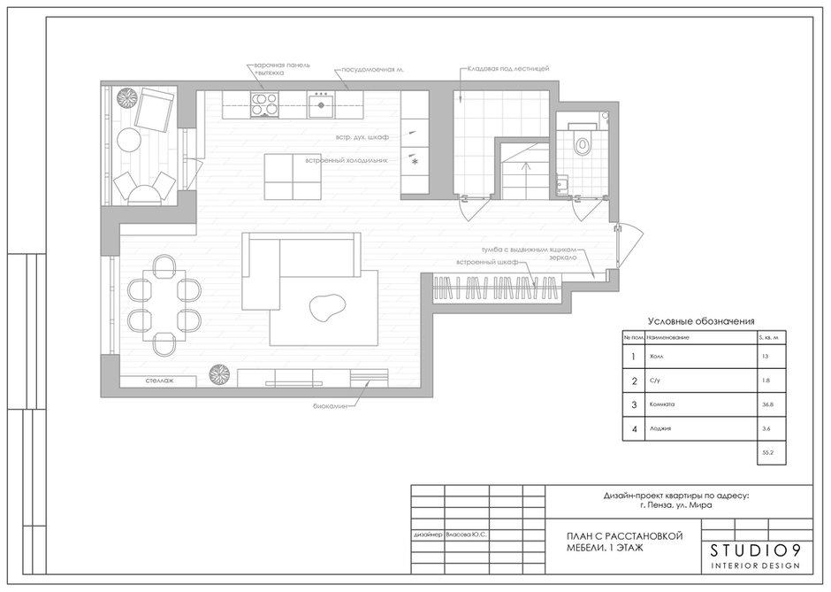 Фотография: Планировки в стиле , Современный, Квартира, Минимализм, Проект недели, Пенза, 3 комнаты, Более 90 метров, Юлия Власова – фото на INMYROOM