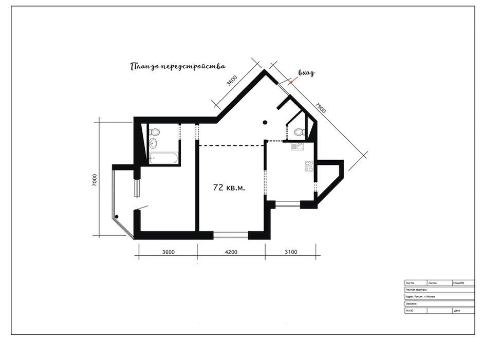 Фотография: Планировки в стиле , Квартира, Проект недели, Москва, Герой InMyRoom, Оксана Пантелеева, Монолитный дом, 2 комнаты, 60-90 метров – фото на INMYROOM