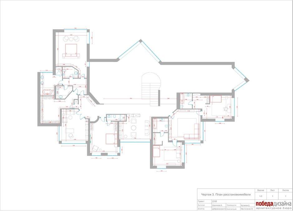 Фотография: Планировки в стиле , Дом, Проект недели, «Победа дизайна» – фото на INMYROOM